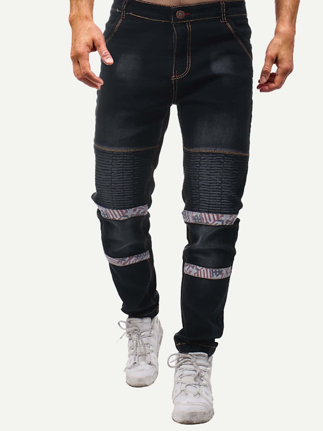 Men Ruched Design Jeans
