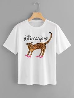 Animal Print Short Sleeve T-shirt