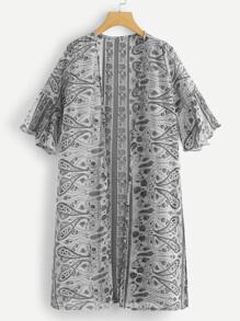 Random Print Open Front Kimono