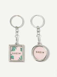 Shein Logo Keychain