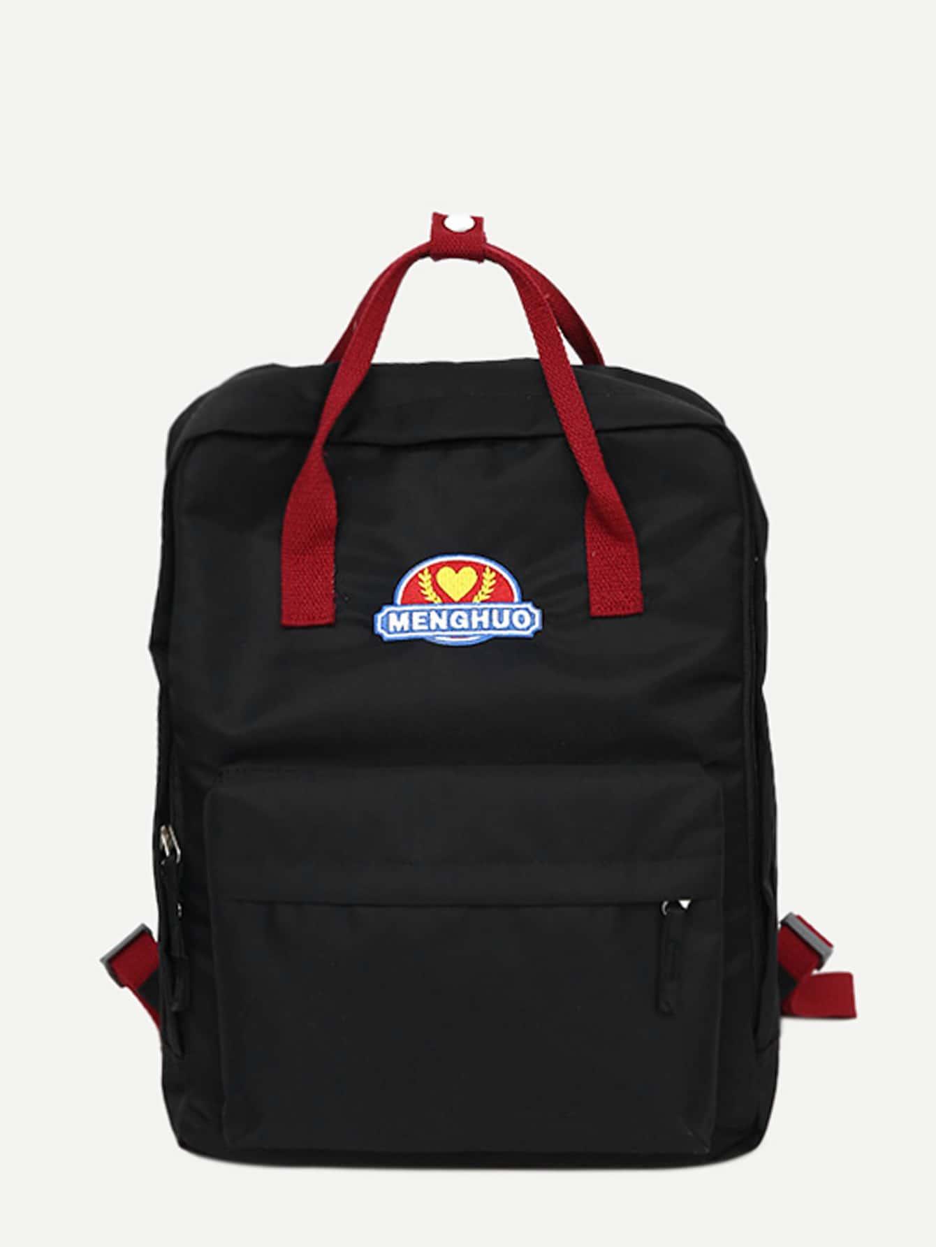 Zipper Front Detail Backpack front