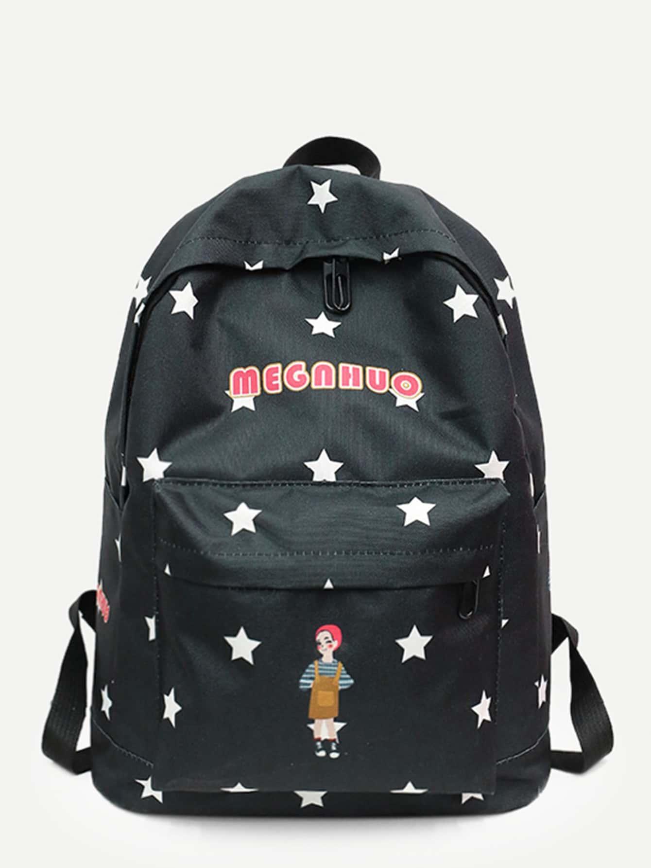 Star Print Detail Backpack star detail visor