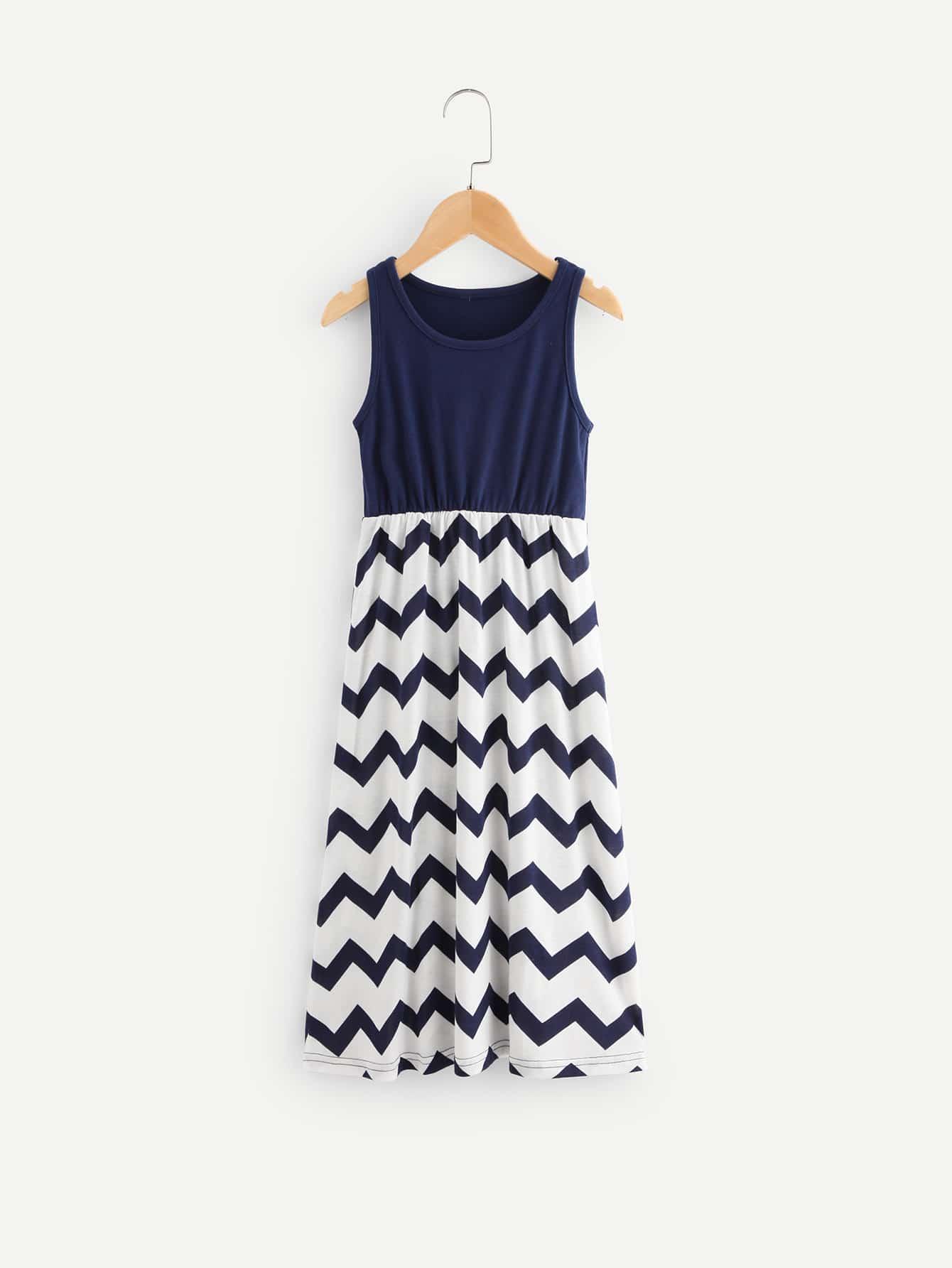 Girls Contrast Striped Dress