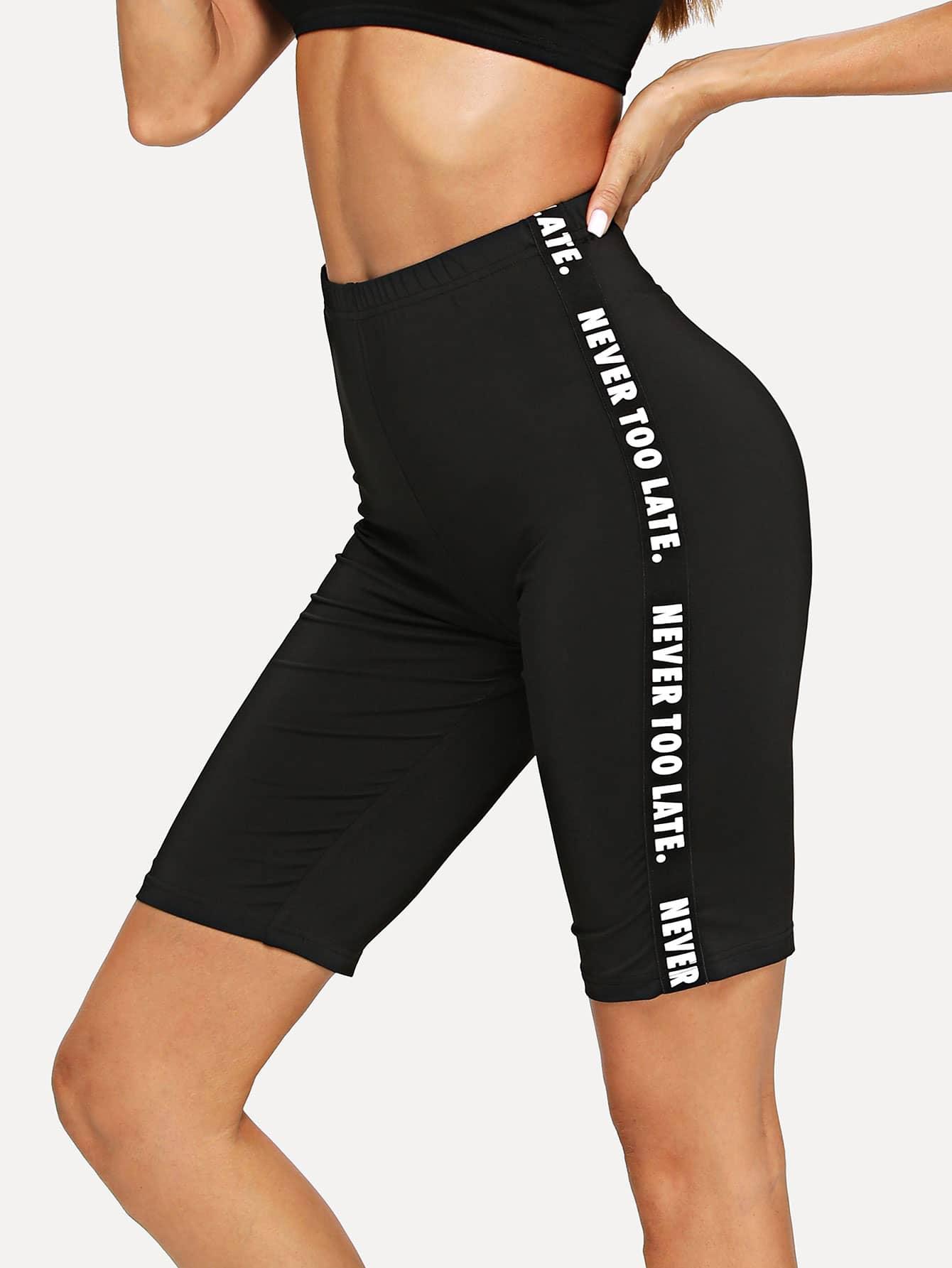 Letter Print Leggings Shorts