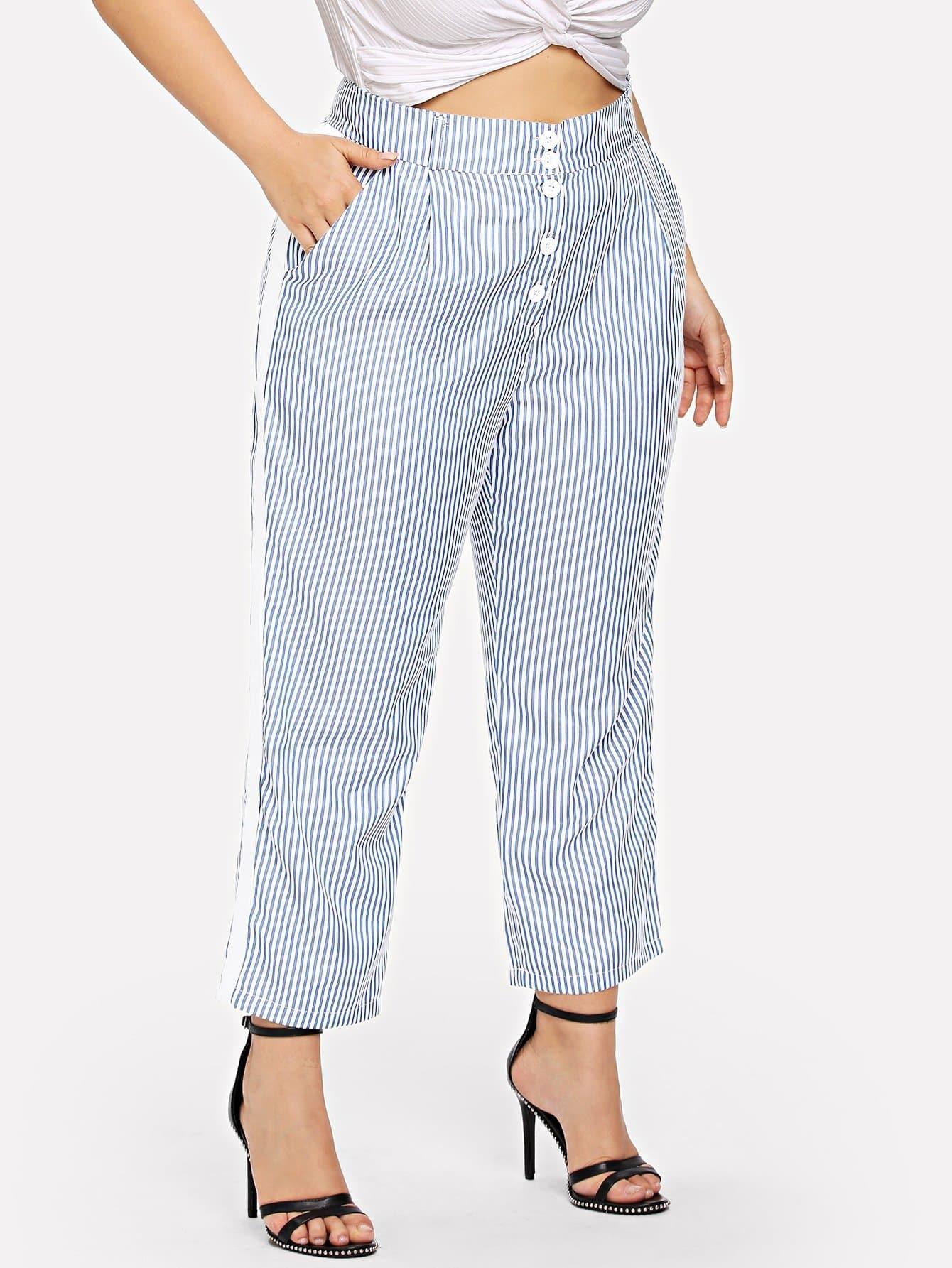 Contrast Panel Side Striped Pants contrast panel side pleated harem pants