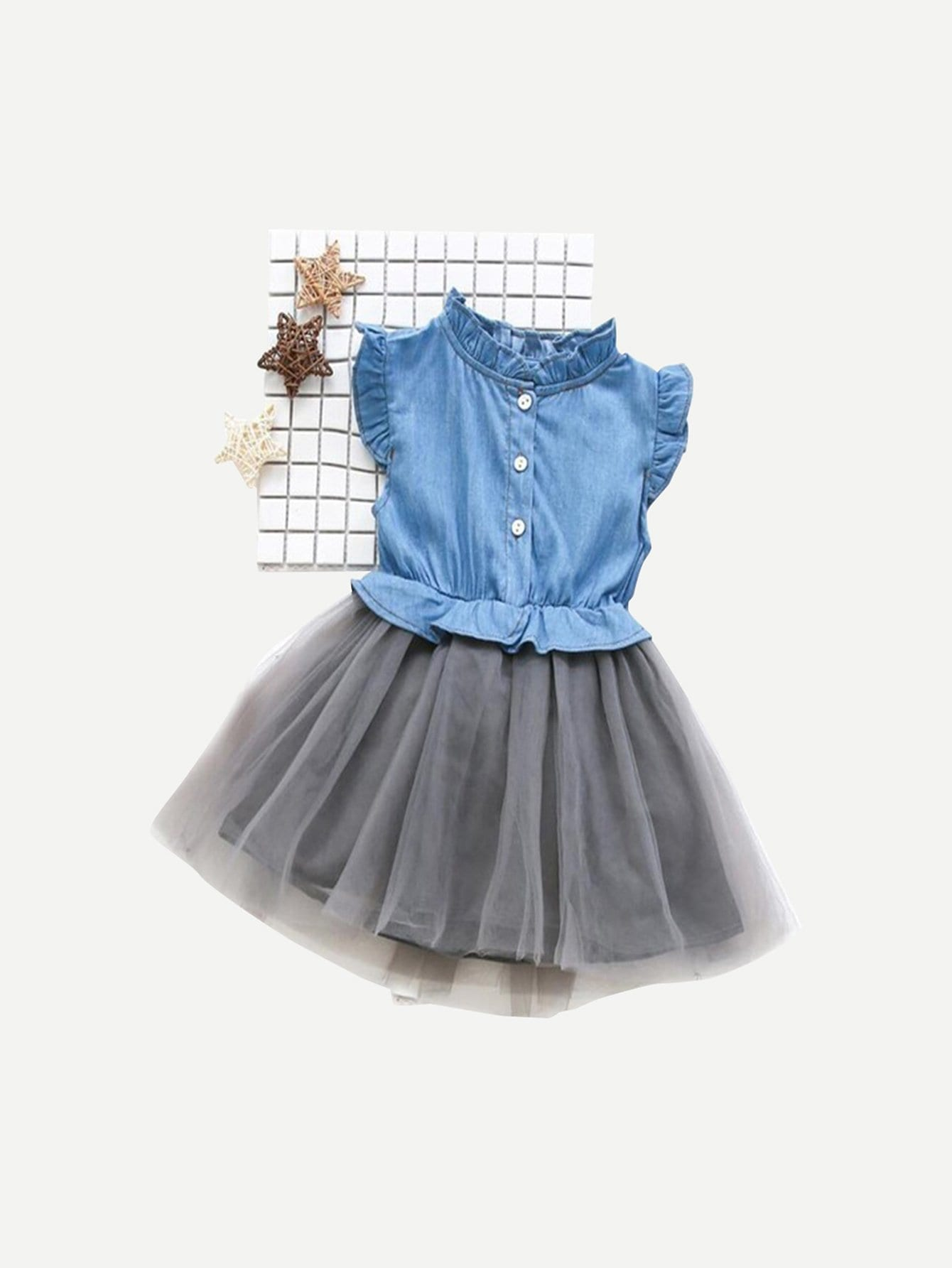 Frill Trim Denim Blouse With Mesh Skirt frill trim blouse with denim skirt