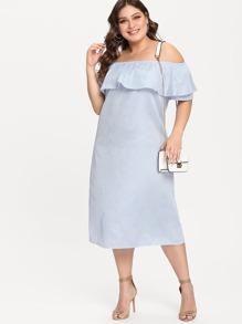 Plus Off-Shoulder Stripe Dress