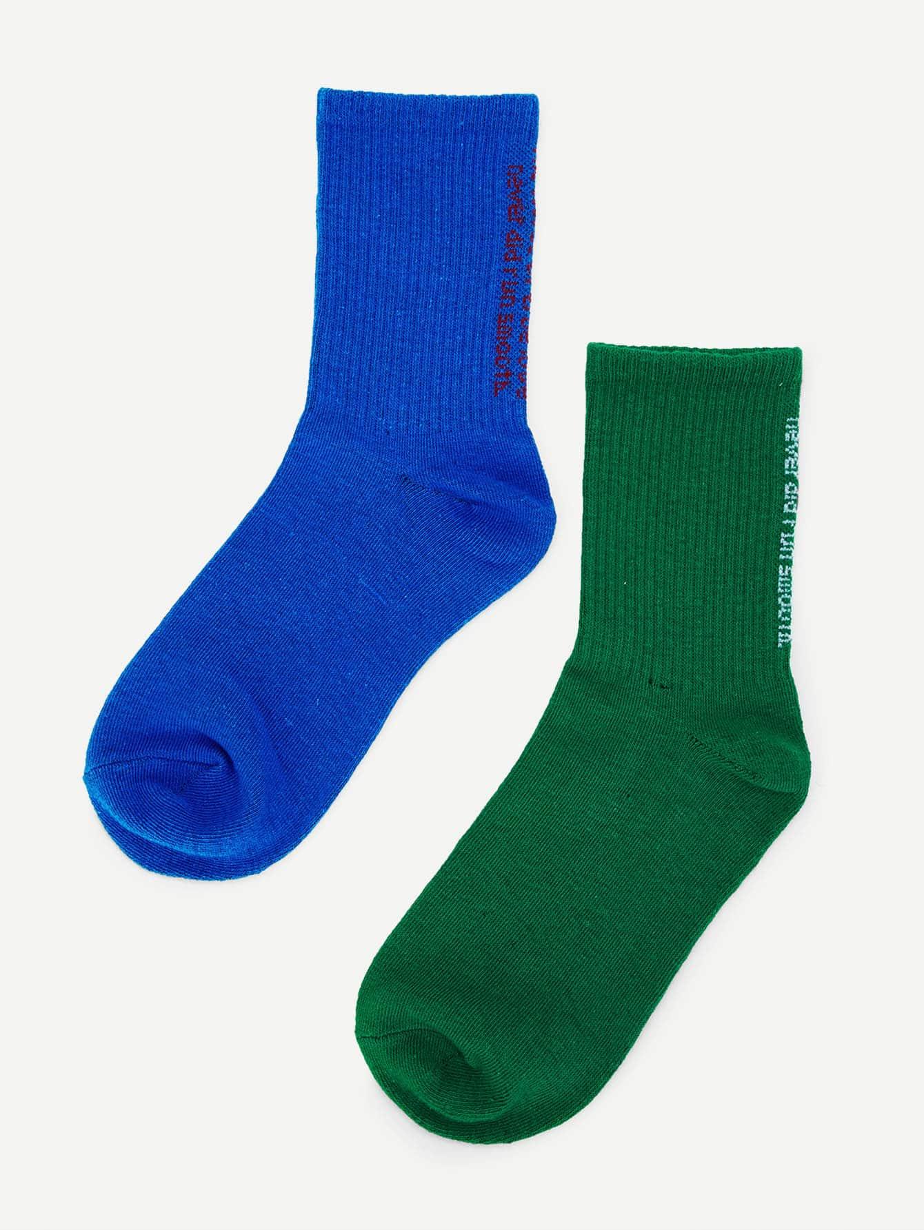 Socken mit Buchstabenmuster 2 Paare