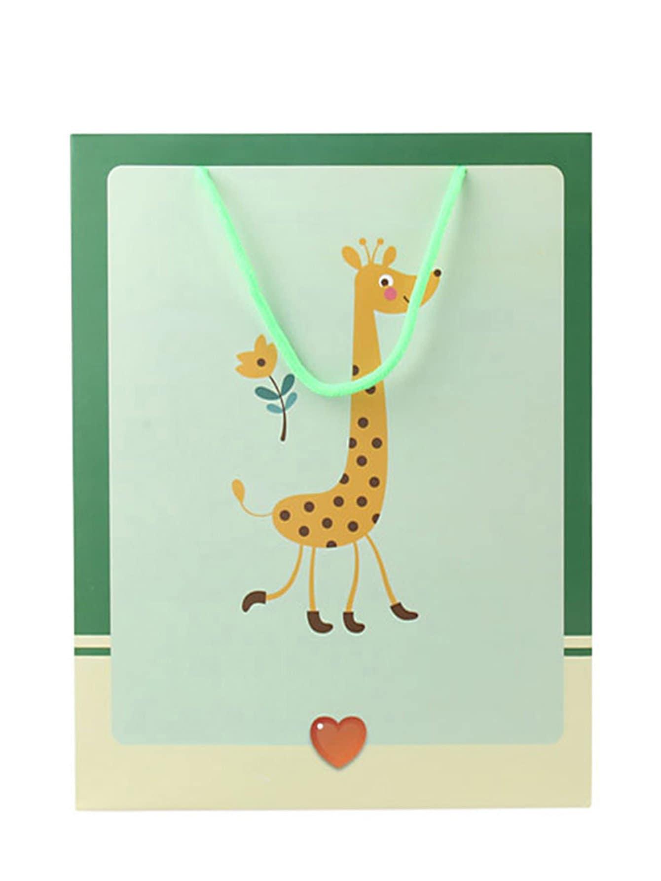 Жираф напечатал большой бумажный мешок