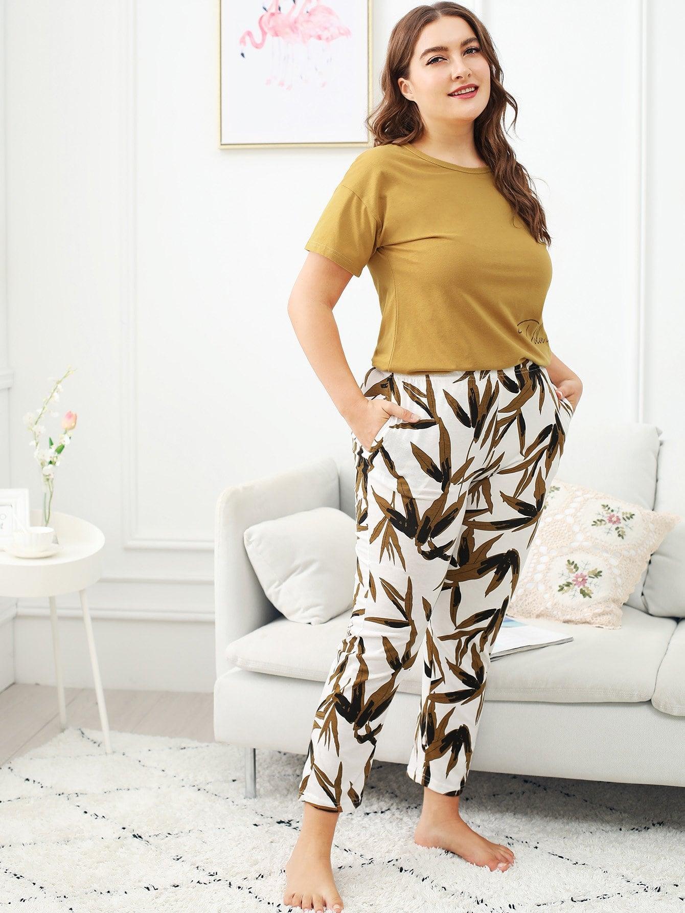 Купить Бамбуковый лист Печатный набор для пижамы, Franziska, SheIn