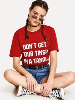 Slogan Print Short Sleeve Tee