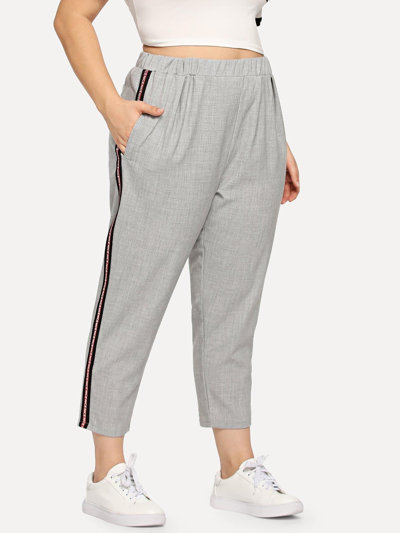 Plus Striped Side Pocket Pants