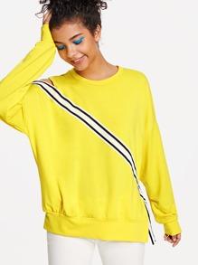 Cut Out Shoulder Split Side Sweatshirt