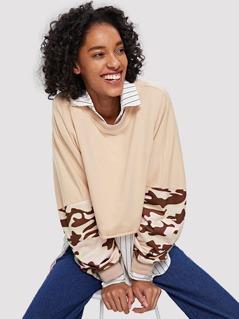 Camo Print Crop Sweatshirt
