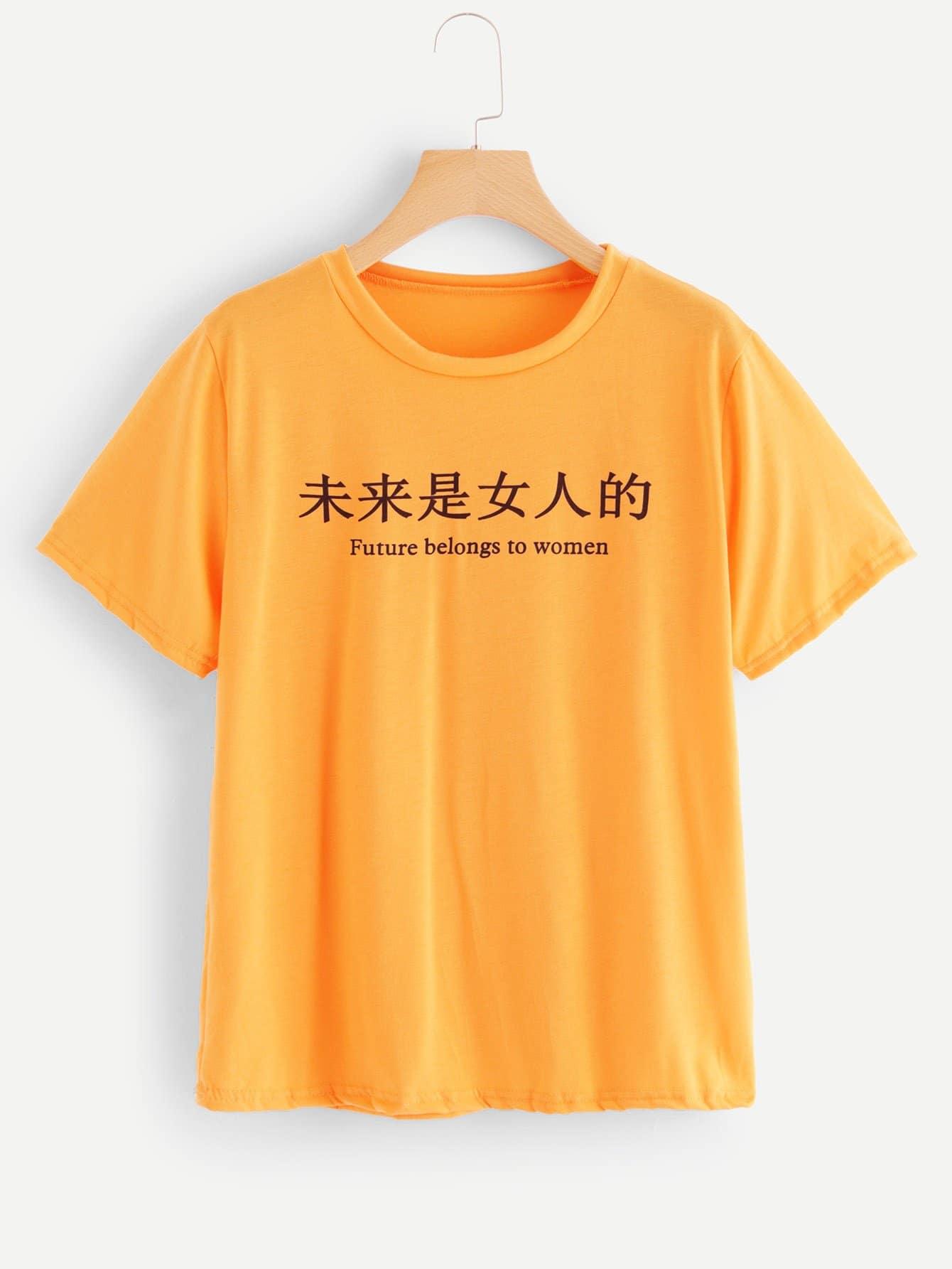 Slogan Print Cuffed Tee