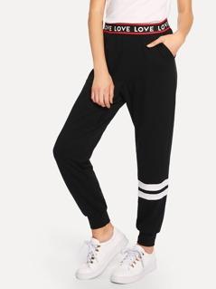 Lettering Waist One Leg Striped Sweatpants
