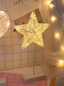 10pcs Bulbs Star Shaped Table Lamp