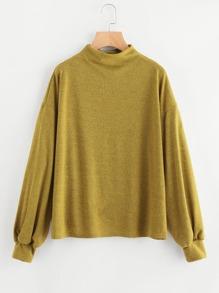 Lantern Sleeve Drop Shoulder Sweatshirt