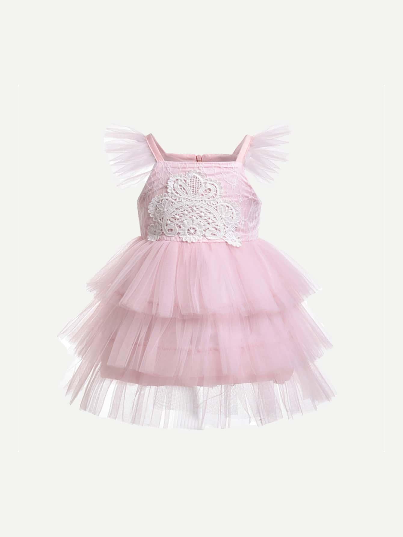 Girls Mesh Cami Ball Gown Dress