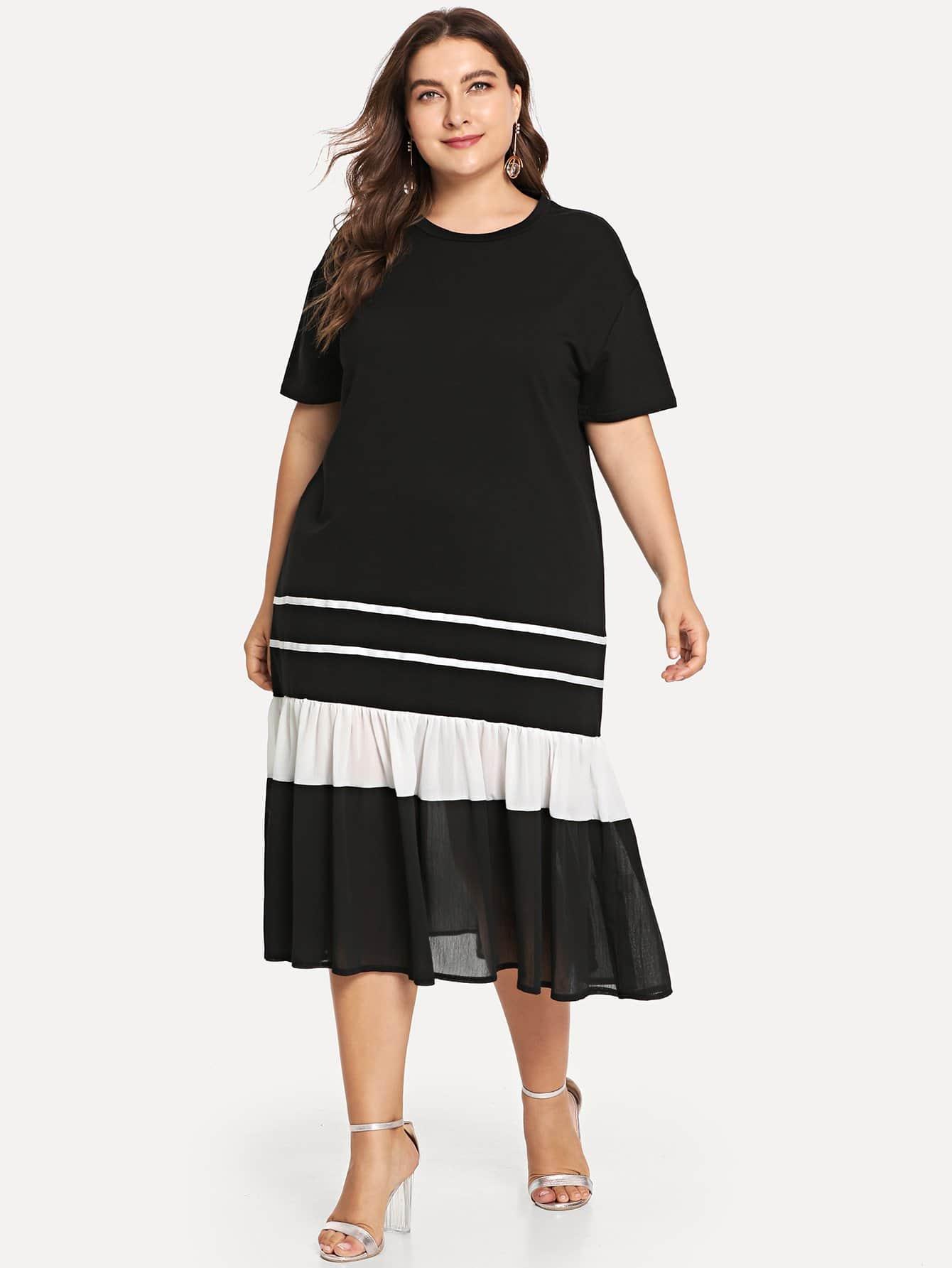 Plus Striped Ruffle Hem Dress