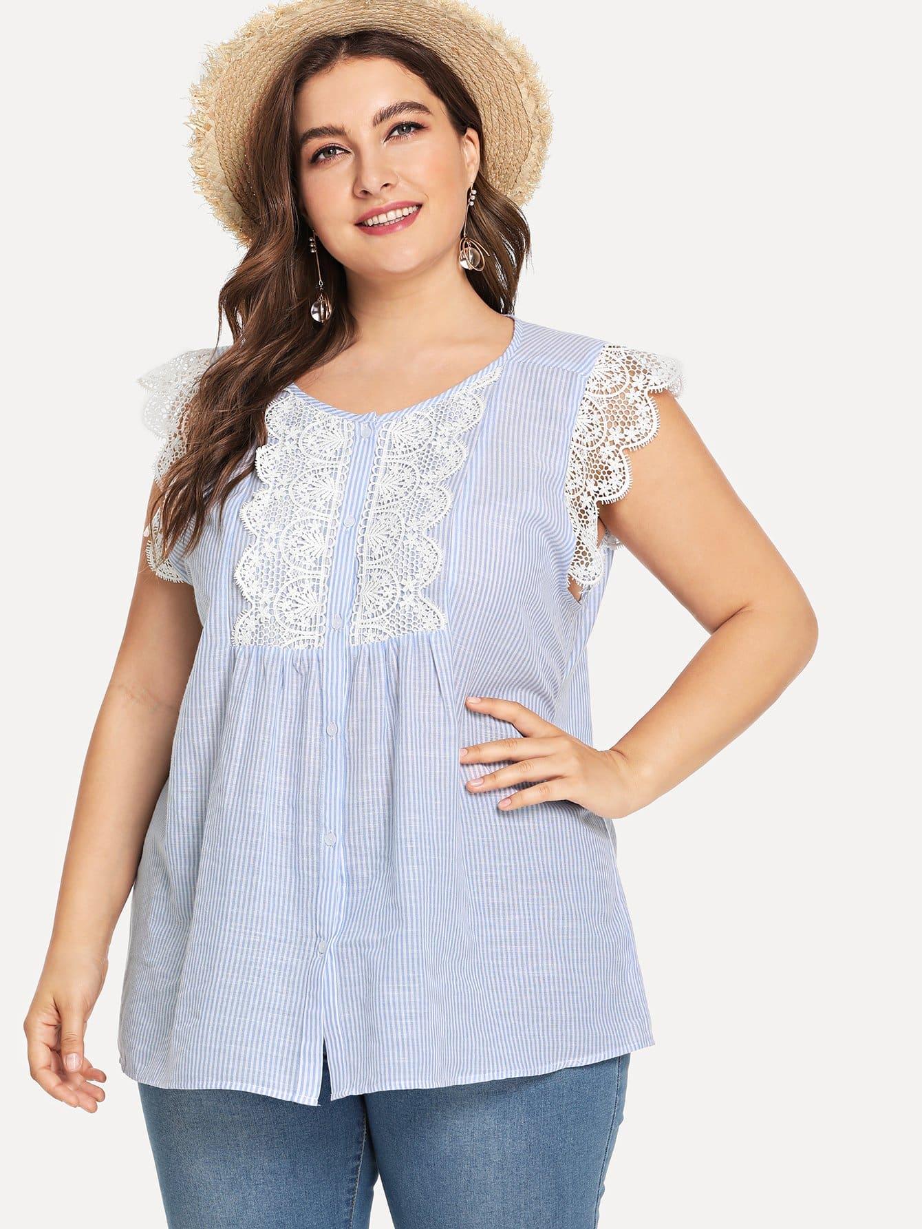 Купить Цветочная кружевная аппликация Полосатая блузка, Franziska, SheIn