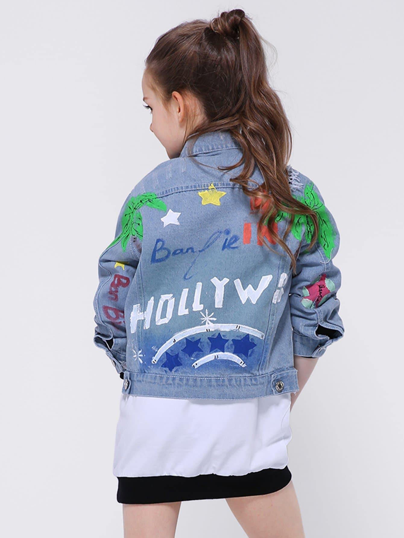 Письмо Девушки Распечатать Джинсовые Куртки