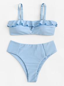 Ruffle Plain Bikini Set