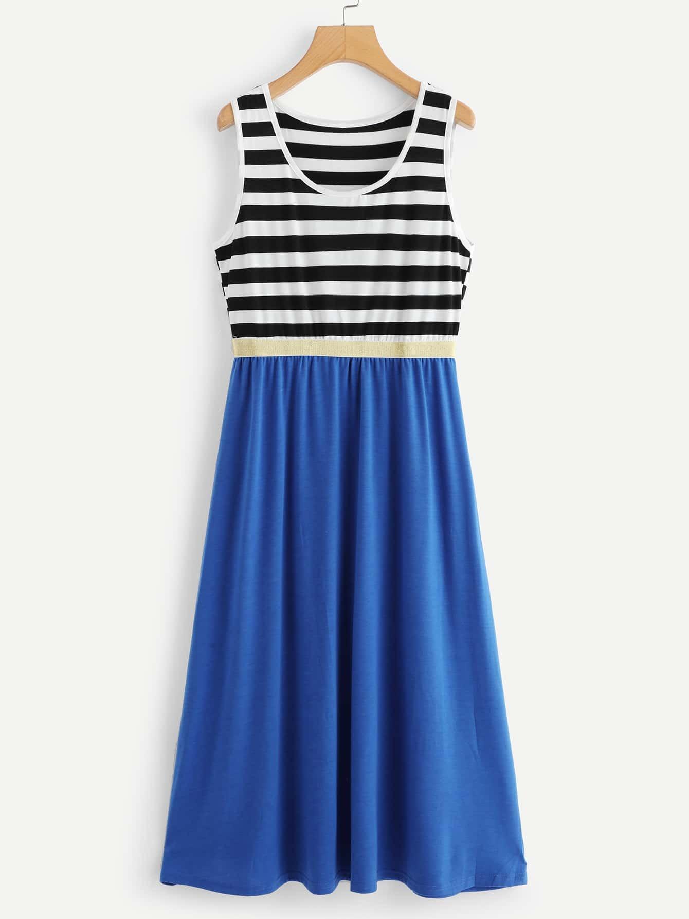 Contrast Striped Sleeveless Dress