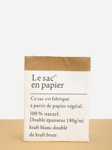Slogan Print Kraft Paper Bag With Strap