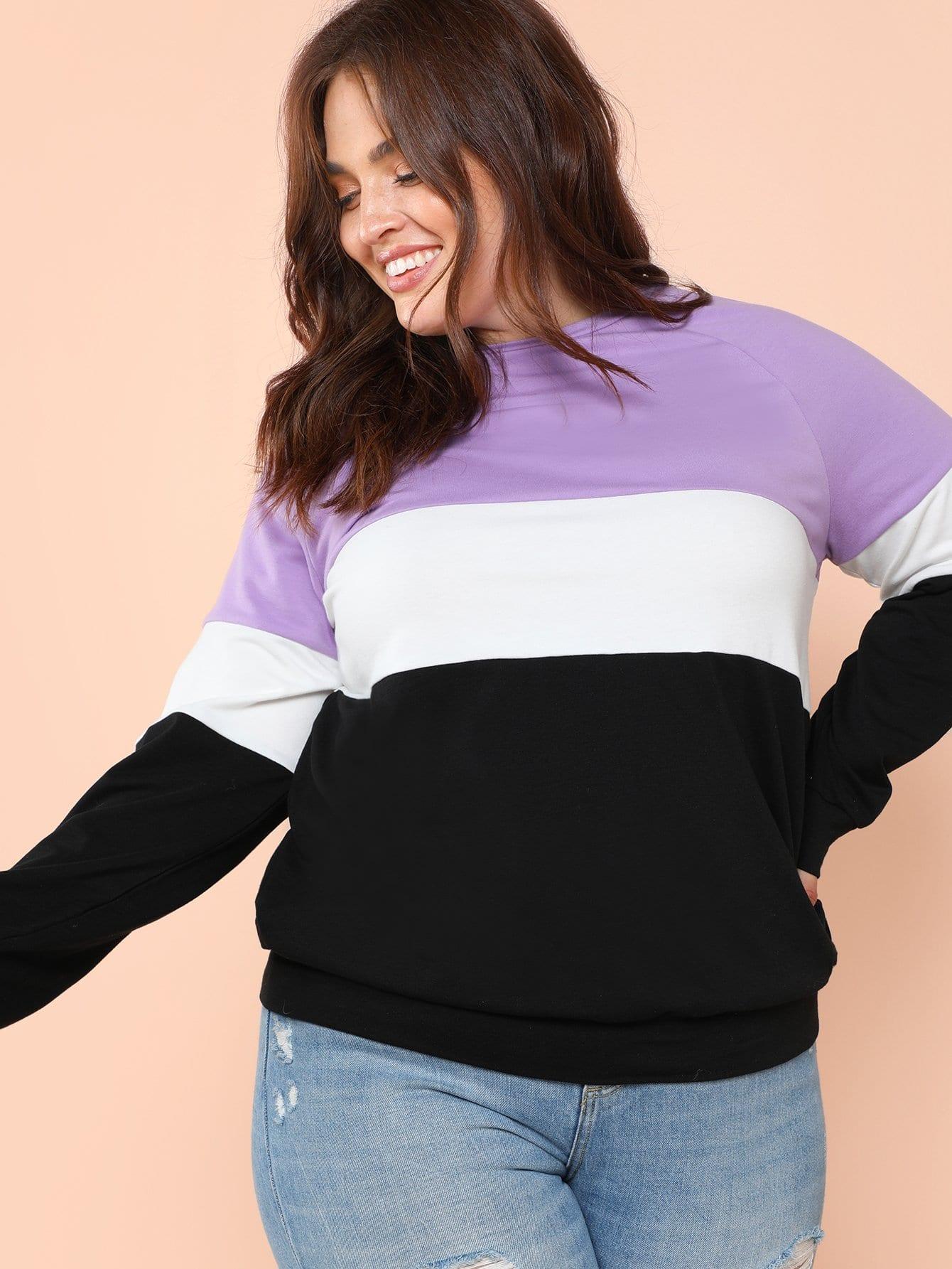 Купить Вырезать и сшить свитер, Brianna Marquez, SheIn