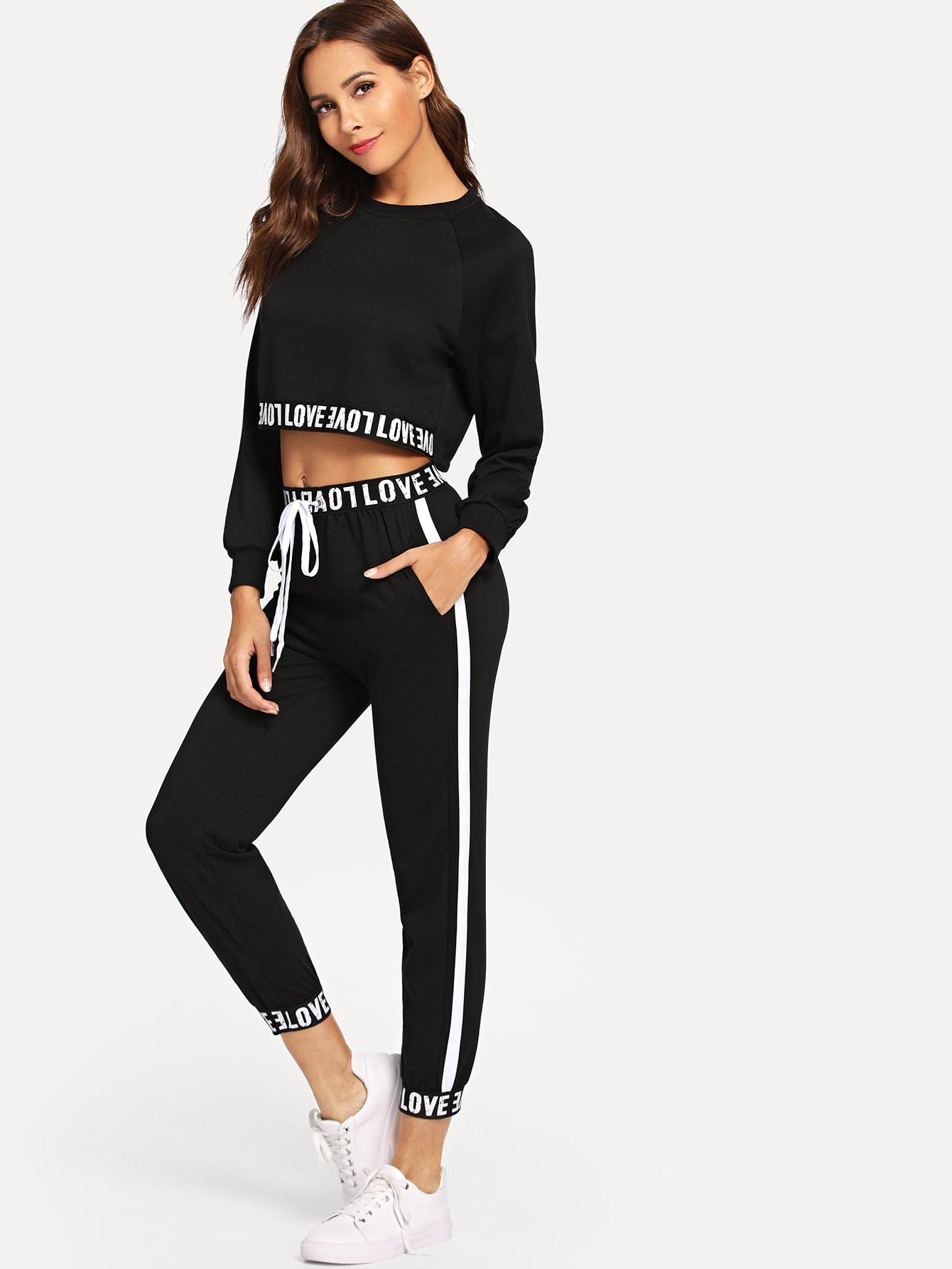 Купить Закройная блузка с рисунками буквы и брюки с басоном эластичным, Giulia, SheIn