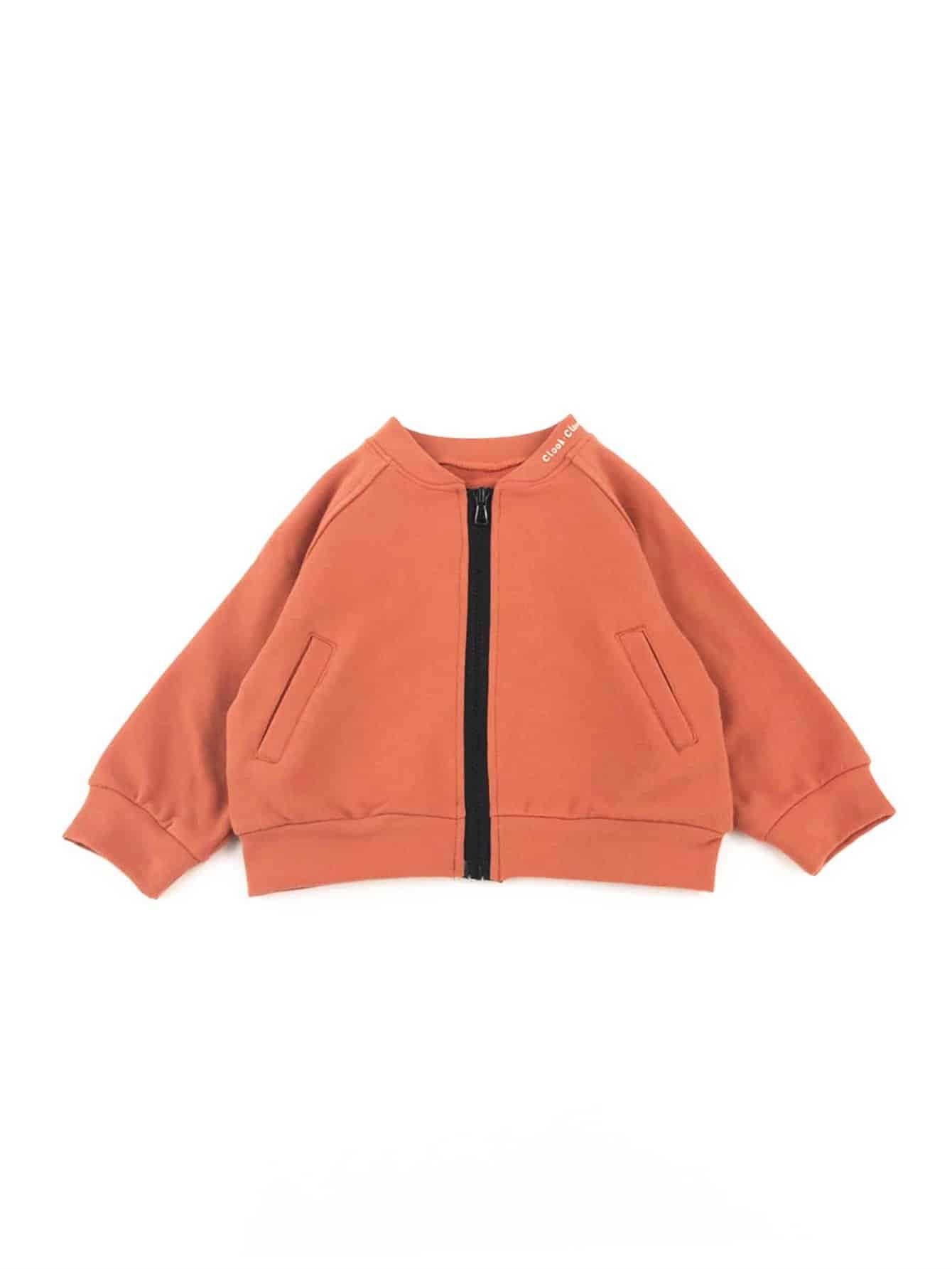 Мальчики Письмо Печать Куртка