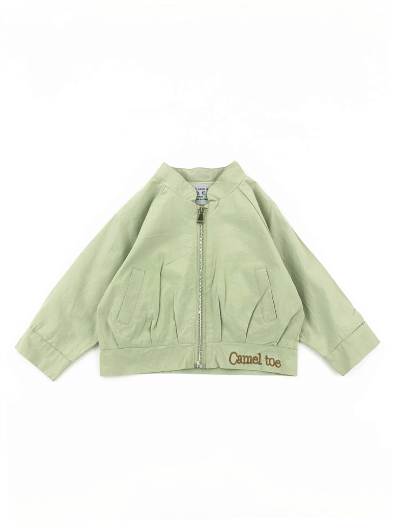 Girls Embroidery Detail Zipper Fly Jacket