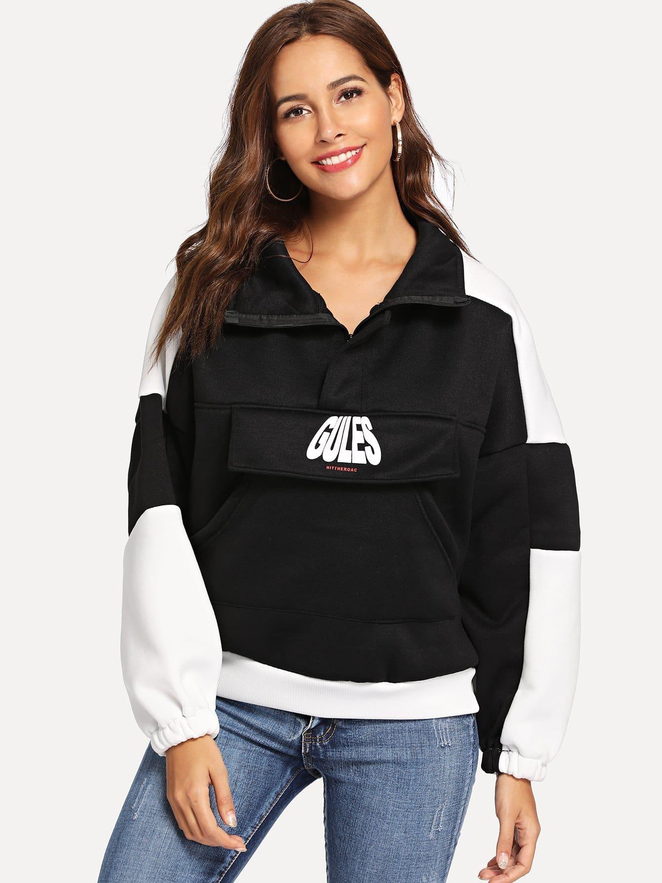 Купить Контрастный пуловер с застёжкой молния, Giulia, SheIn