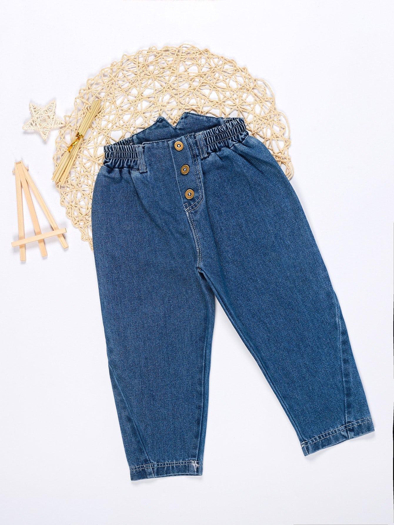 Girls Button Detail Jeans