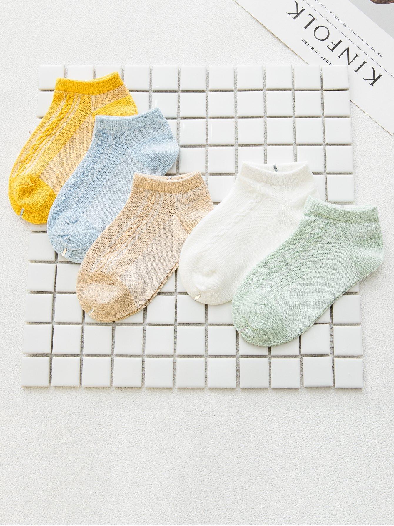 Kinder Plain Socken 5pairs
