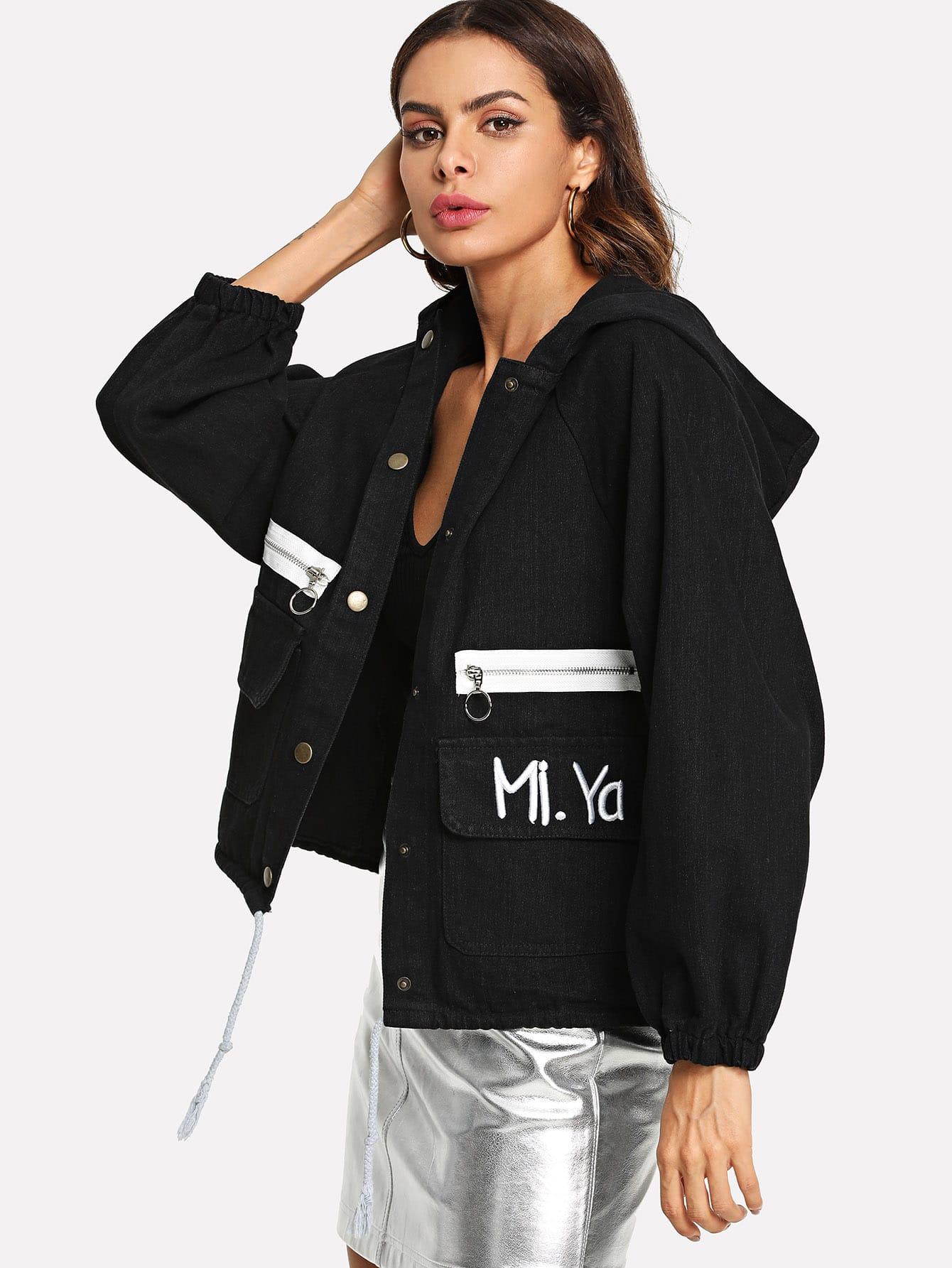Denim Letter Embroidered Zipper Detail Jacket