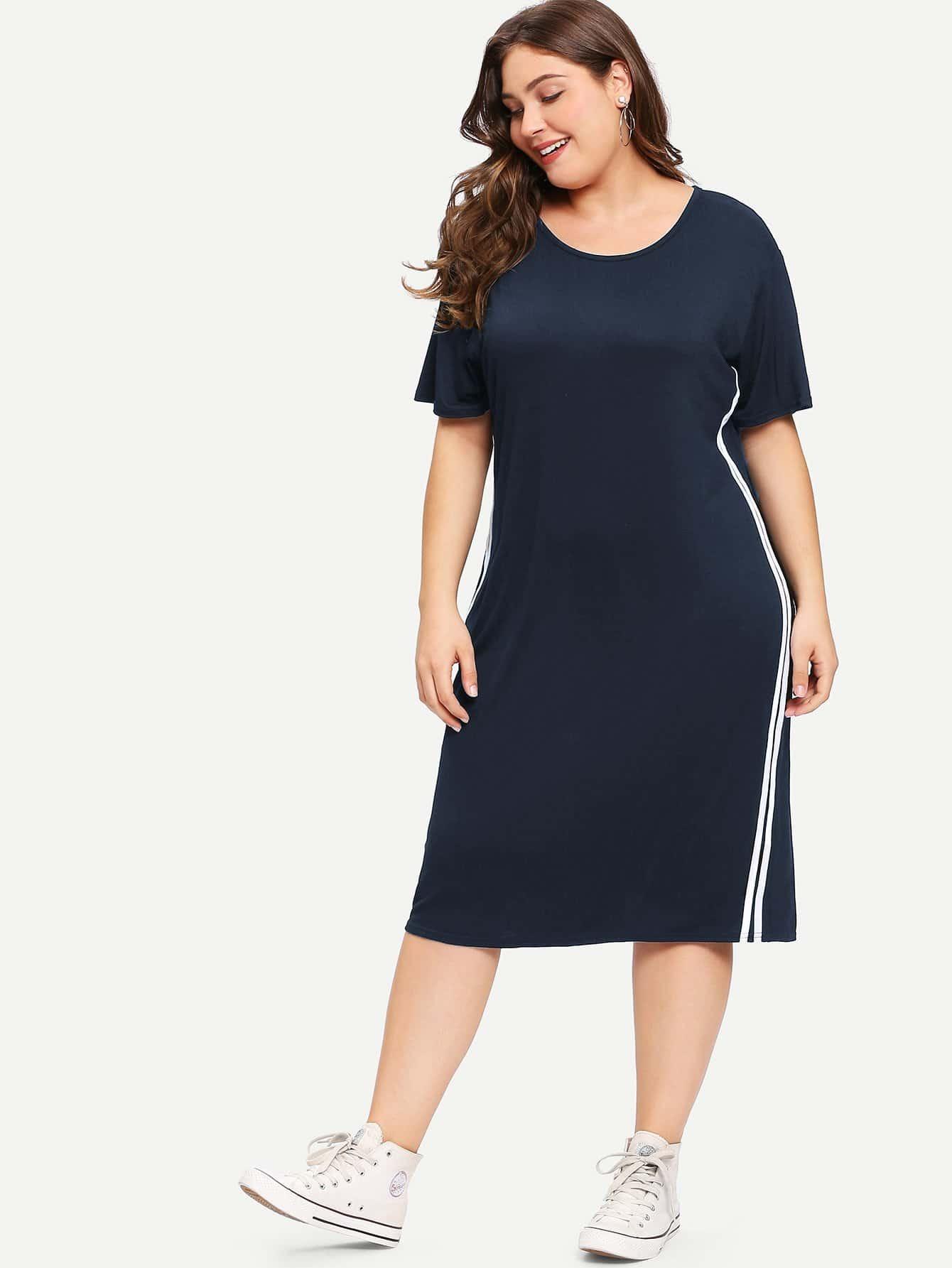 Plus Contrast Striped Tape Side Dress