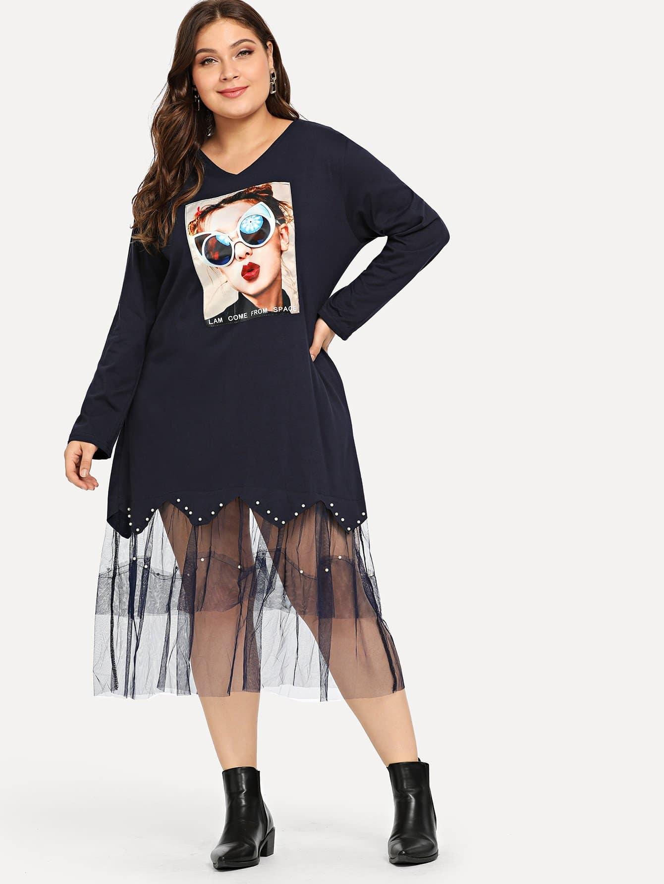 Plus Figure Print Mesh Contrast Dress