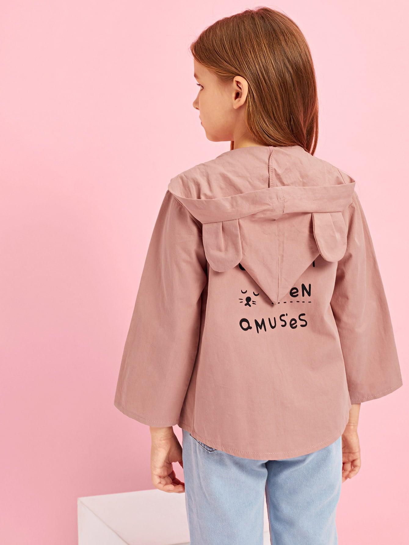 Купить Куртка с капюшоном и с застёжкой молния для девочки, Sashab, SheIn