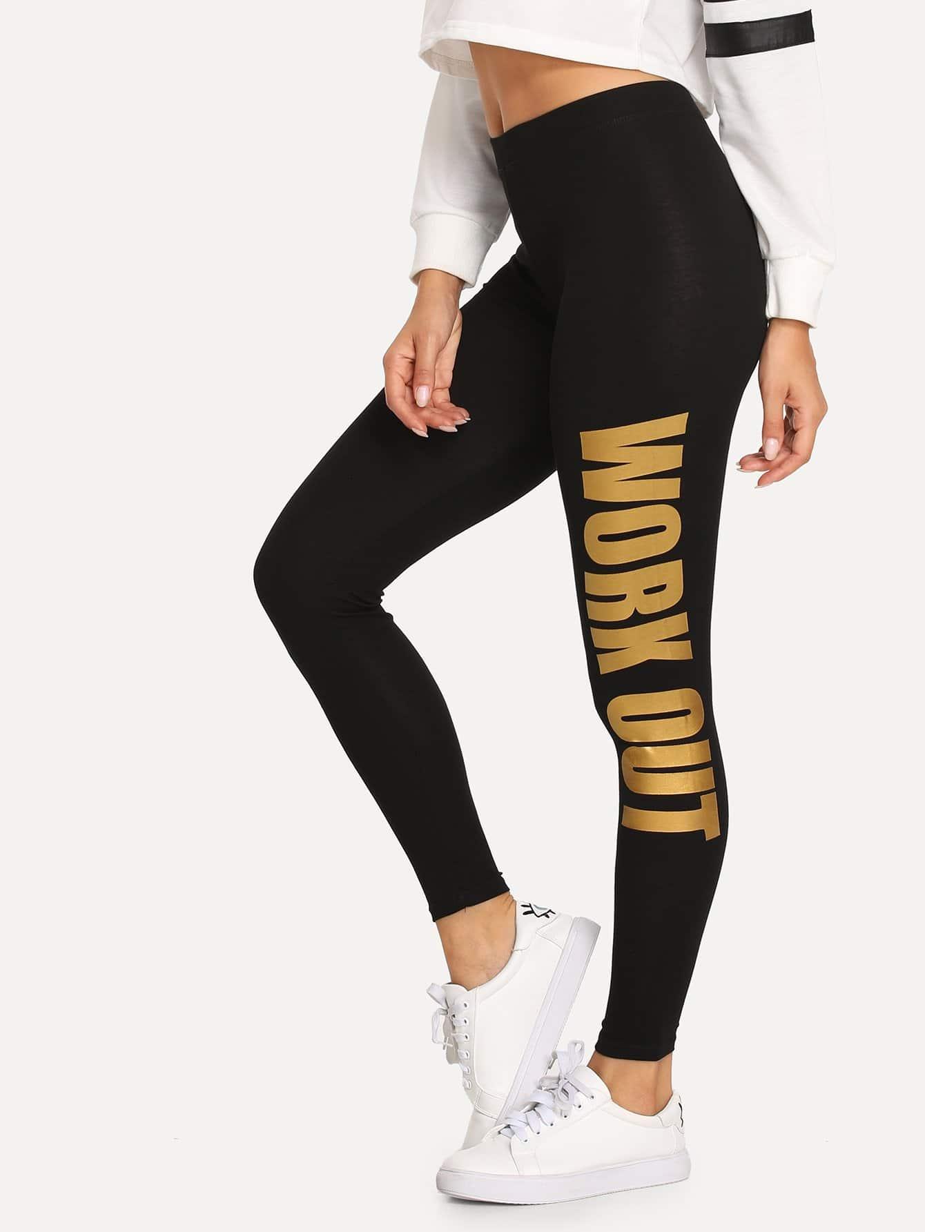 Slogan Print Skinny Leggings