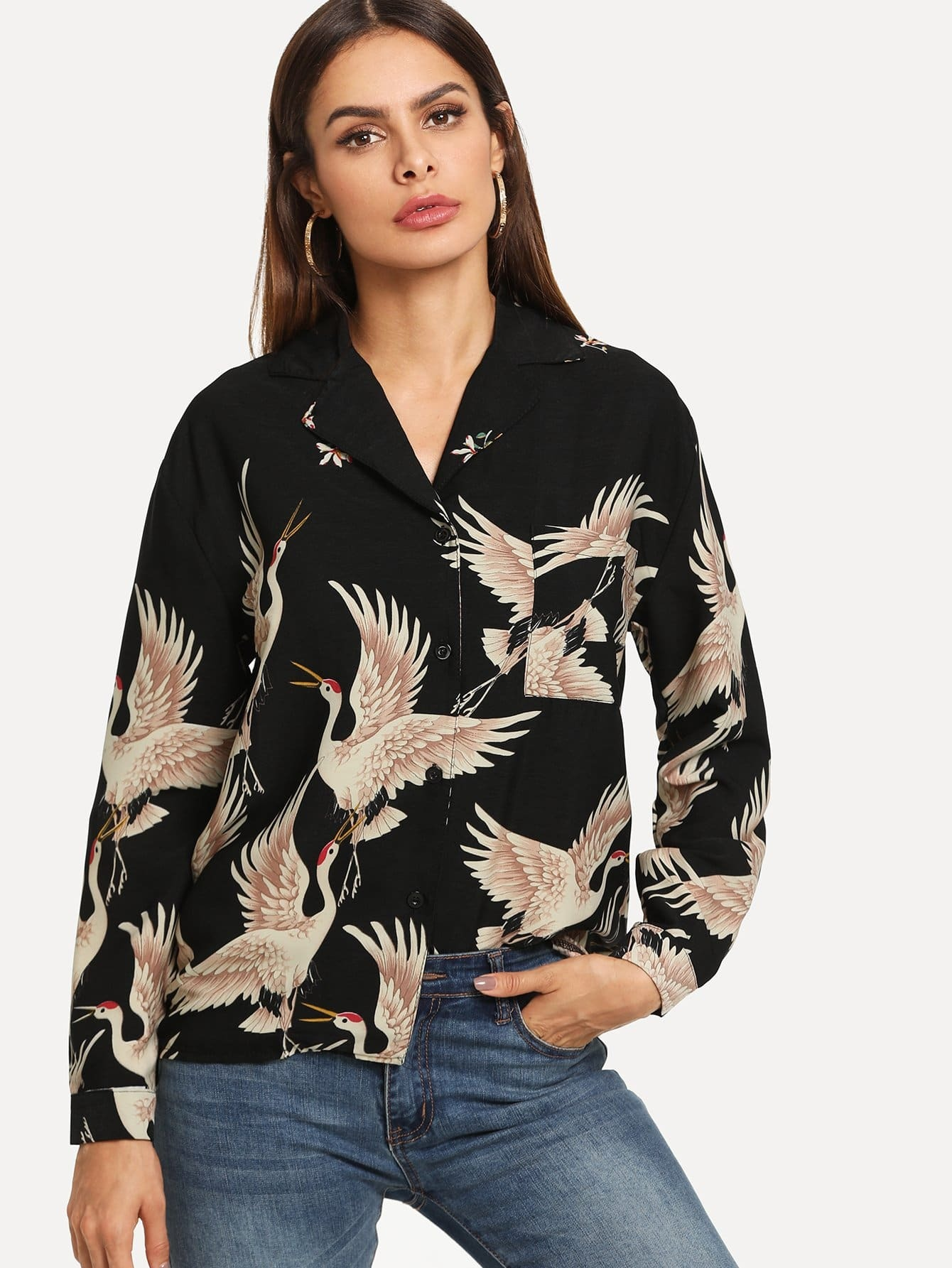 Animal Print Single Breasted Blouse