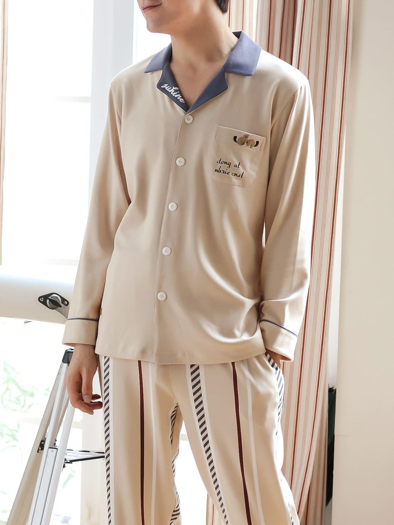Купить Комплект полосатой пижамы с украшением пуговицы для мужчины, null, SheIn