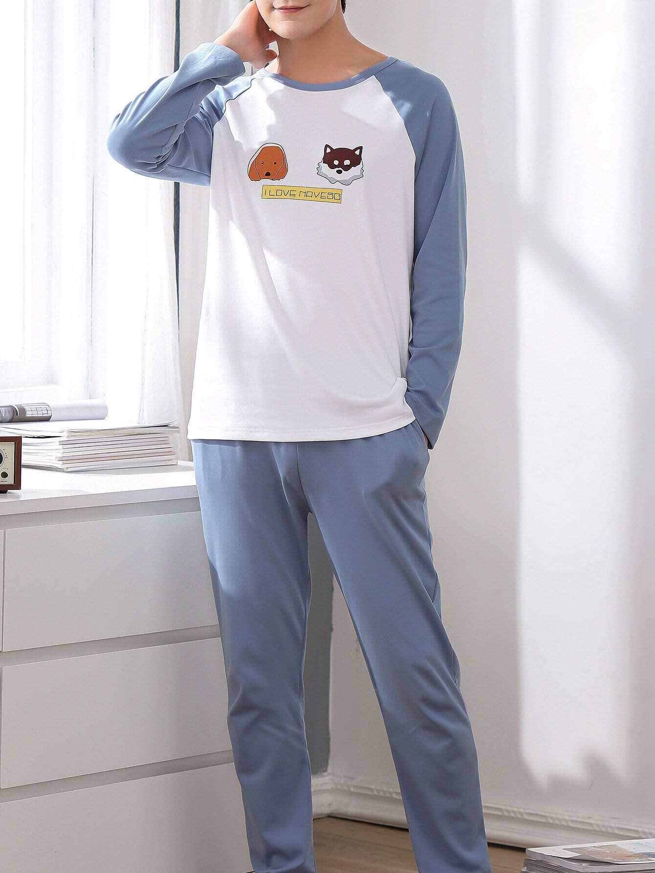 Men Dog Print Colorblock Pajama Set