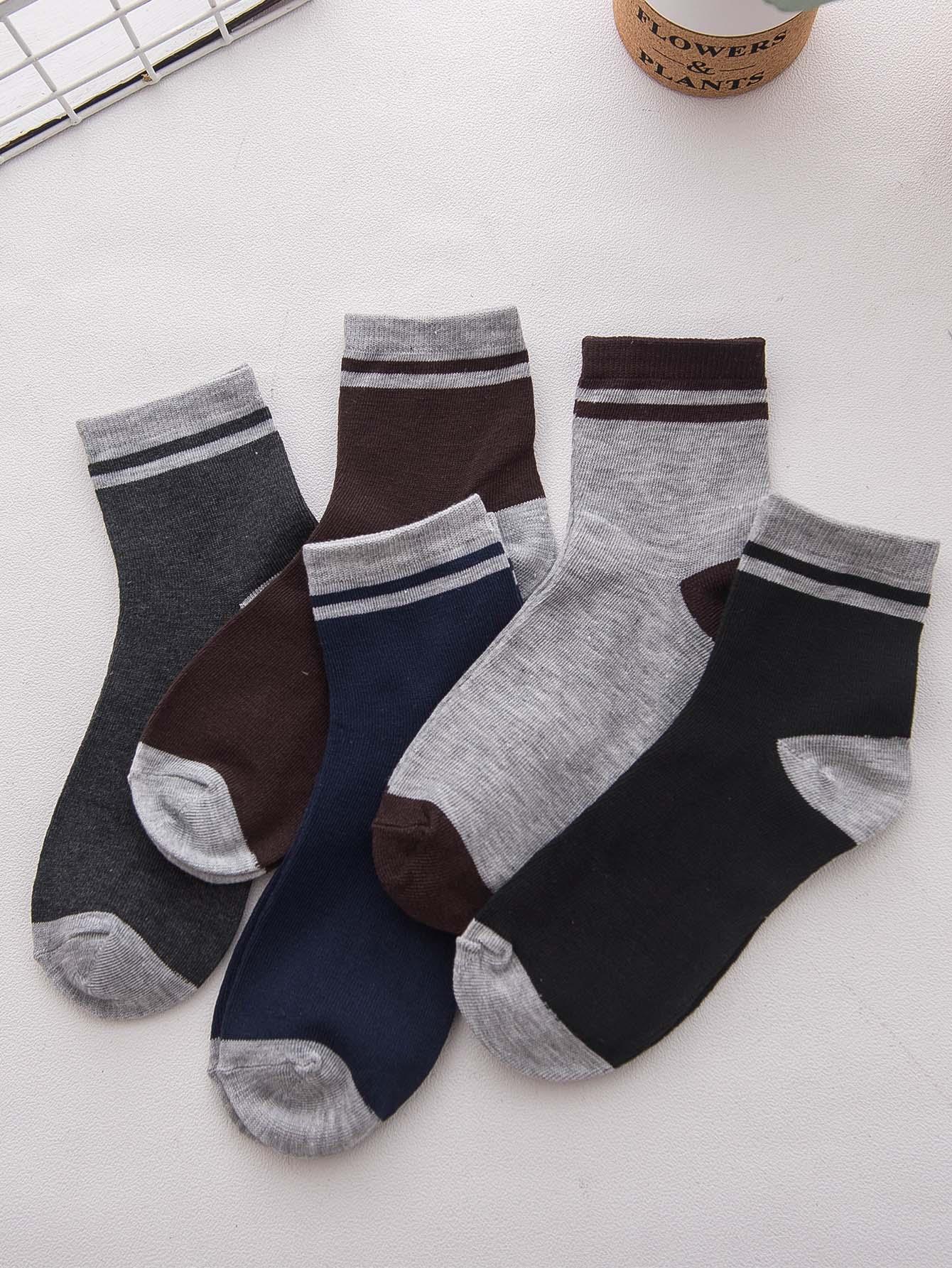Männer Socken 5Paare mit Kontrast Saum