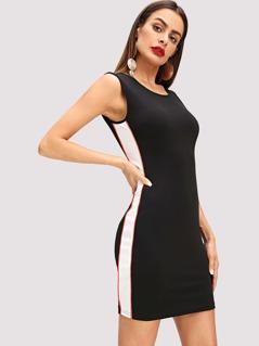 Stripe Side Shell Dress