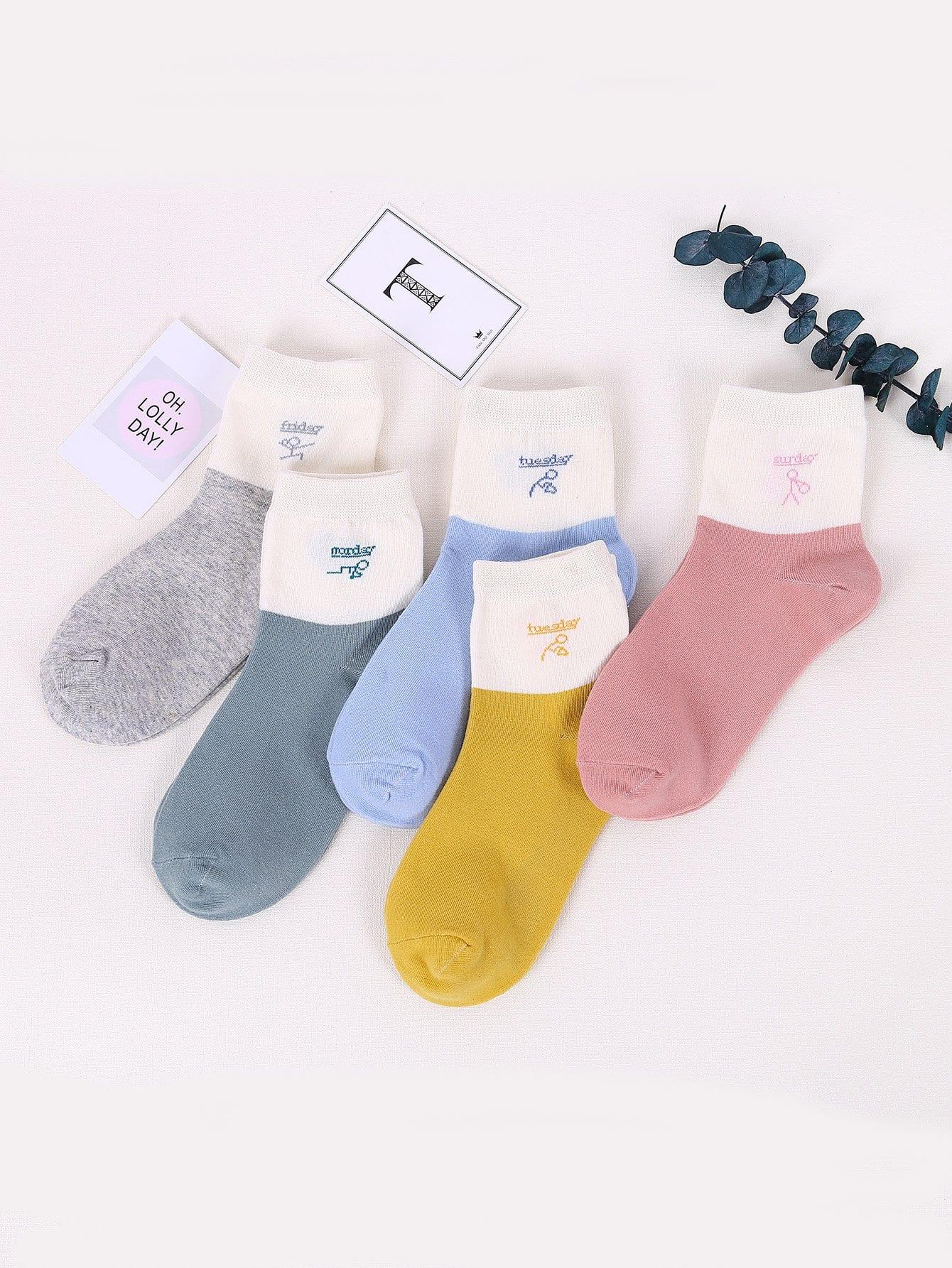 Zwei Ton Socken 5pairs