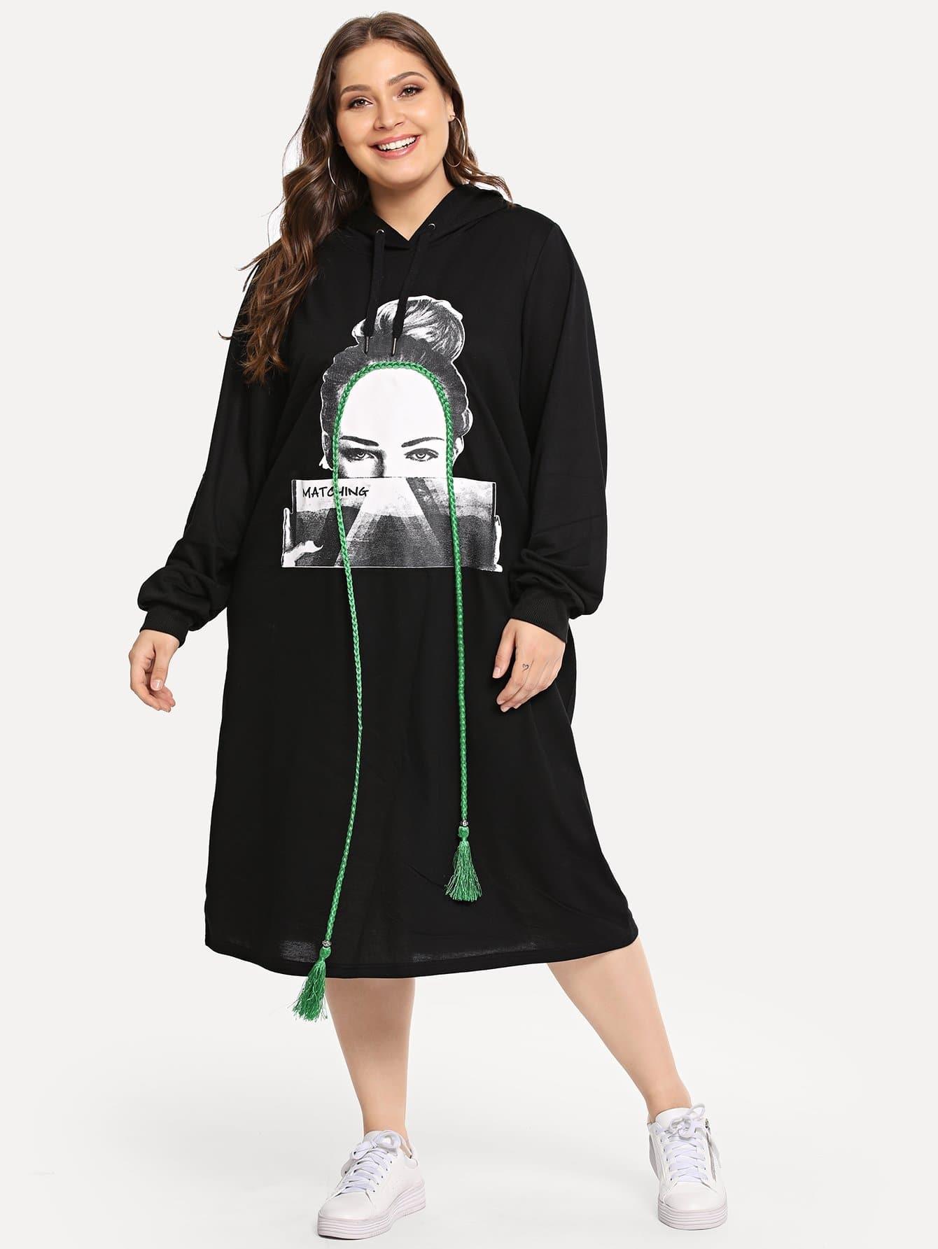 Plus Fringe Figure Print Hooded Dress