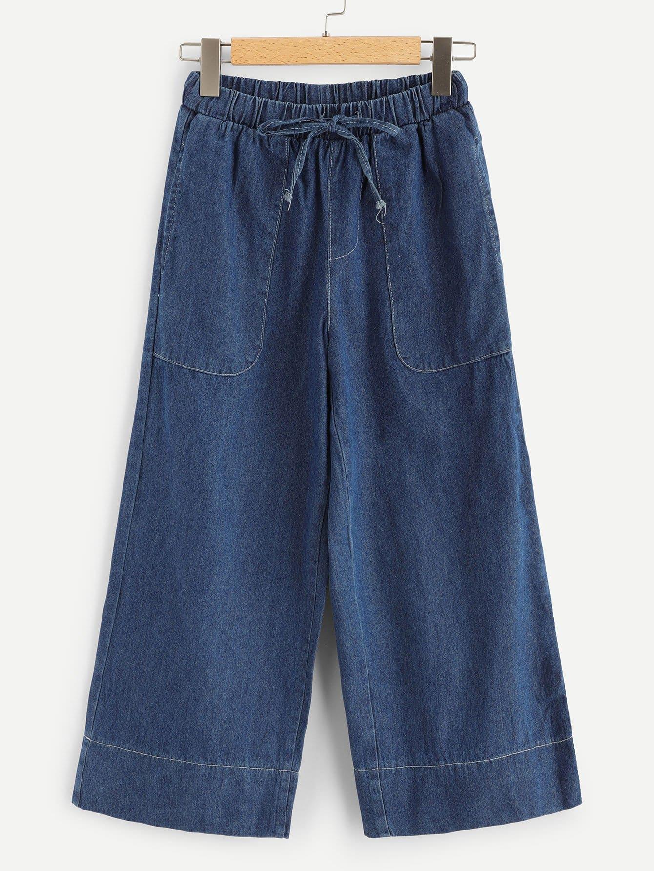Denim Drawstring Waist Wide Leg Pants