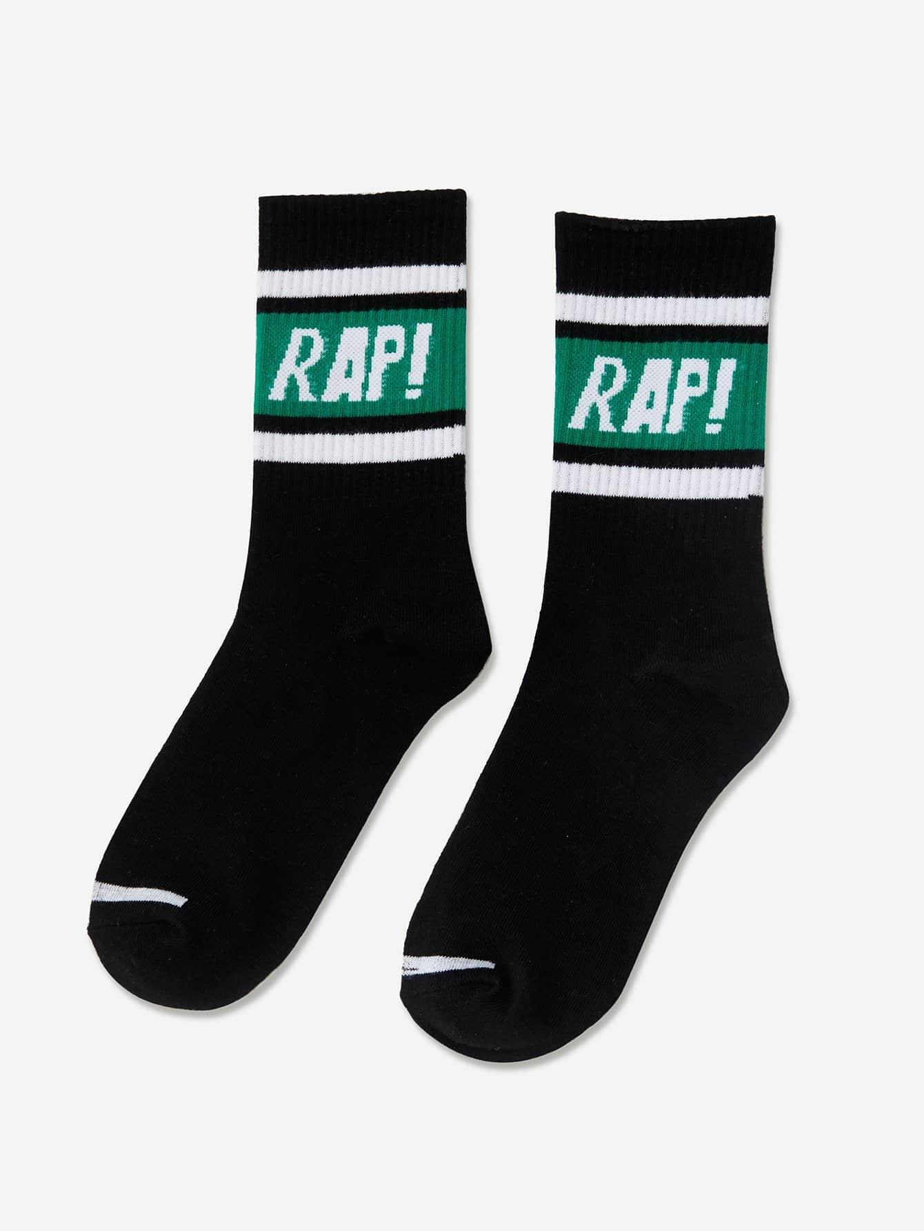 Männer Knöchel Socken 1Paar mit Buchstaben Muster